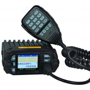 China 25W Car Radio Dual Band 136-174/400-480MHz Walkie Talkie Car Mount on sale