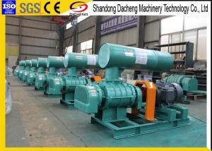 China Cement High Static Pressure Blower / Coupling Drive Rotary Roots Blower on sale