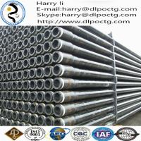 Tianjin dalipu seamless pipe API water well drill pipe used portable water well drilling rigs for sale