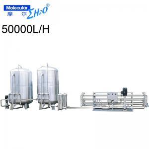 China FRP resin Water Softener Machine Customized Capacity , Drinking Water RO Plant on sale