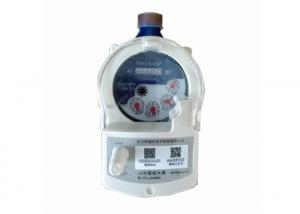 Quality DN20mm LCD Display Wireless Remote Cold/Hot LoRa Water Meter with High Quality for sale