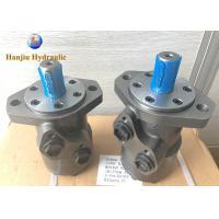 Hydraulic Winch Part Orbit Hydraulic Motor BMP (25mm/25.4mm Shaft, G1/2 Bsp Port)