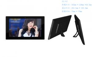 China Network Touch Screen Commercial Tablet PC 13.3'' 1366x768 Resolution DC 12V on sale