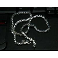 Tiffany Venetian Box Necklace