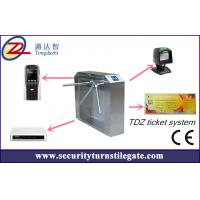 Tripod turnstile Electronic Ticketing Systems , 1D 2D Bar Code Support