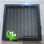 Customized aluminum expanded panel screen mesh for facade cladding and ceiling