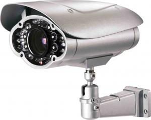 China CCTV 520TVL Outdoor Weatherproof IR Camera Vandal-Proof For Airport on sale