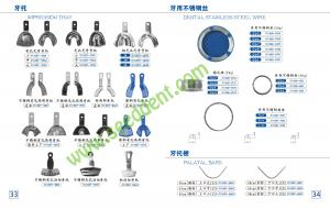 China Impression Tray / Dental Stainless Steel Wire / Palatal Bars on sale