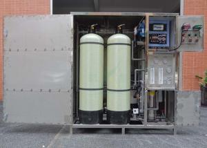 China Fully enclosed 500LPH RO Water Treatment System Water Purifier Filter on sale