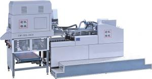 China automatic pasting box making machine LM-350-HCX on sale