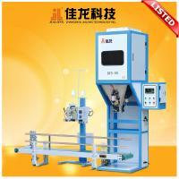 Auger Powder Sugar Filling Machine , Seed / Grain Packaging Machine