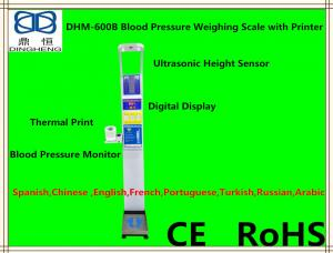 China DHM-600B bmi height and weight scales digital weight scale components on sale