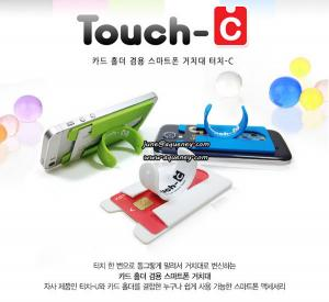 China Good quality silicone Card Wallet with cell phone stand pocket on sale