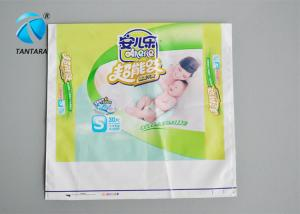 China Sacos de empacotamento do polipropileno plástico lateral do reforço para o tecido da criança on sale