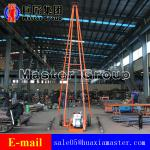 SH30-2A Engineering Reconnaissance Drilling Rig Machine