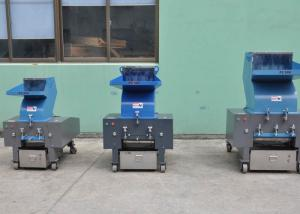 China 560r/Min Plastic Crusher Machine Fragmentation Power15kw 450-800kg/H Strong Structure on sale