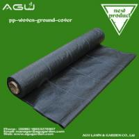 China Retaining moisture low price high quality ground cover on sale