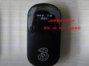 China HuaWei E585 MIFI HSPA 3.5G Broadband WIFI Gateway Router on sale