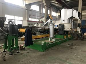 China Waste Plastic Recycling Granulator Machine For Film on sale