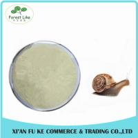 Cosmetic Grade Skin Care Product Snail Extract Powder