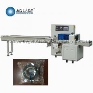 China Horizontal Flow Wrap Machine Double Converter Tape Proof Fabric Pouch Packing on sale