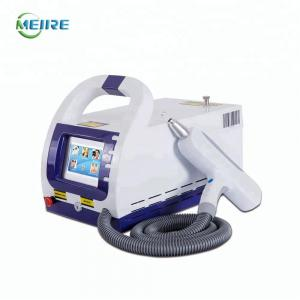 China Mejire Nd Yag Laser Machine Q Switched Effectively Removing All Kinds on sale