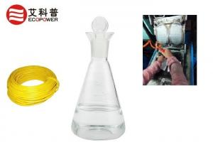 China Excellent Oxidation Resistance Silane Coupling Agent Methyl Silicone Oil 201 For Demoulding on sale