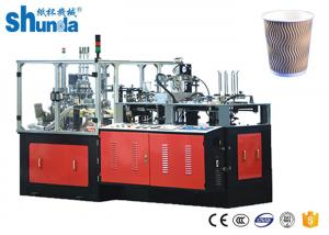 China Industrial Double Wall Corrugated Paper Cup Machine With Low Energy Waste on sale
