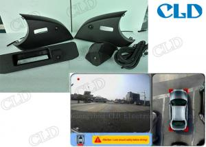China 360 Intelligent Parking Assistant System , driver assistance systems and IP67, HD Cameras 720 P on sale