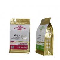 China custom printed food grade aluminum foil ziplock top brown coffee paper bag on sale