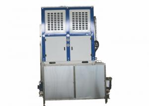 China Stainless Steel Meat Drying Machine , Durable Dryer Machine For Foods on sale