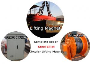 China Circular Lifting Electromagnet for Steel Billet on sale