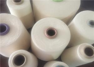 China Durable Bleached 100% Cotton Yarn , NE20 Cotton Weaving Yarn For Kids Baby Clothes on sale