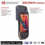 Long Range Handheld UHF RFID Reader Terminal PDA Wireless 860 - 960MHZ Quad Core Processor
