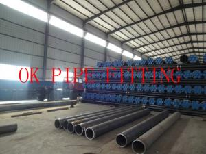 China ASTM A161 / ASME SA161/ Seamless Low Carbon And Carbon Molybdenum Steel Still Tubes For Re on sale