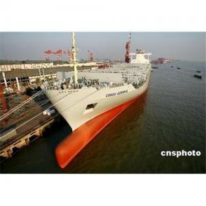 China Freight service from China to Saudi Arabia on sale