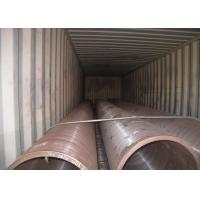 Seamless Hot Rolled Steel Pipe 24
