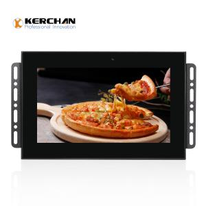 China Shopping Mall Capacitive LCD Display / Open Frame Custom LCD Screen on sale