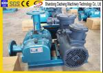 Aeration Tank Twin Lobe Rotary Blower / Strong Flow Roots Blower Compressor