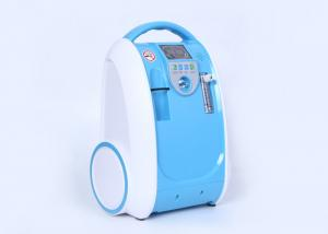 China Portable Plateau PSA Oxygen Generator 3 - 10L Low Oxygen Purity Alarm 5.4kg on sale