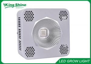 China 3200lm Waterproof Red Cob Led Grow Light 200w for Garden / Bonsai on sale