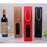 China Manufacturers customized wine gift box single wine gift box custom window wine cartons custom on sale