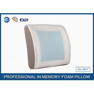 China Visco Elastic PU Cooling Silica Gel Memory Foam Lumbar Cushion For Low Back on sale