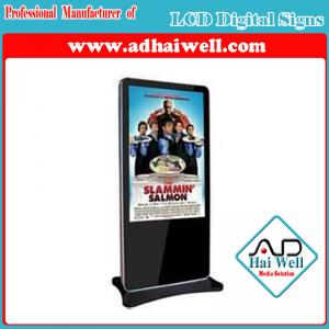 China Digital LCD Display Media Player - Display Solutions-Adhaiwell on sale