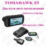 Manera de clase superior 2 que pagina la versión rusa de la HACHA DE GUERRA Z5 del sistema de alarma para coches con LCD Remote1300m