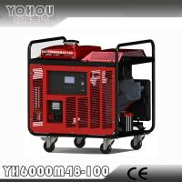 China 5kw 6kw 10kw 12kw 48V DC Generator for Telecom on sale