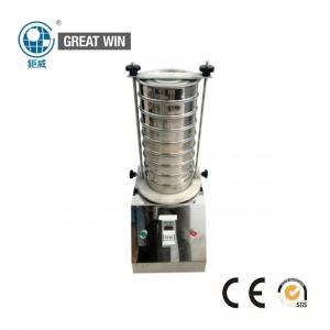China High Precision Laboratory Test Sieves , Aggregate Sieve Shaker 120Kg on sale