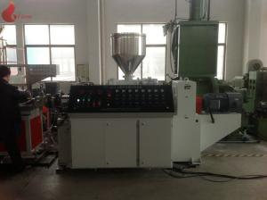 China Good plasticizing Two screw WPC Extrusion Line for PE & PP window profile on sale