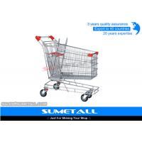 Metal Supermarket Shopping Trolley Wheel Lock 240L / Shopping Cart For Groceries