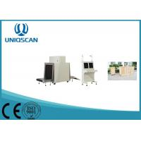 Middle Size X Ray Baggage Scanner Airport Luggage Scanner For Security System